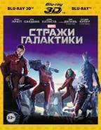 Стражи галактики (Blu-Ray 3D)