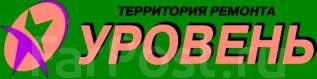 """Монтажник. Технический специалист-монтажник торгового оборудования. ООО Уровень """"Оптстройматериалы - ДВ"""". Магазины компании"""