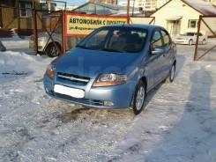 Бампер Передний Chevrolet AVEO (T200) `03-08 П/ТУМ П/Цельн. ФАРУ. Chevrolet Aveo, T200