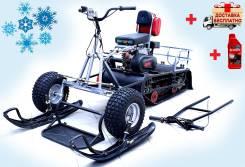 Снегоход мотобуксировщик Мухтар 212 см3, с колёсным модулем new, 2014. исправен, без птс, без пробега