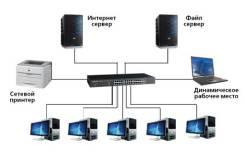 Монтаж компьютерной сети в офисе и дома