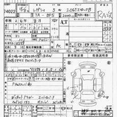 Лючок топливного бака. Subaru Legacy, BPH, BP5, BP9, BPE Subaru Legacy Wagon, BP5010329 Двигатели: EJ20X, EJ20Y, EJ253, EJ255, EJ203, EJ204, EJ30D, EJ...