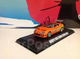 """Коллекционная модель Toyota Supra (Тойота Супра) из х/ф """"Форсаж"""" 1:43. Под заказ"""