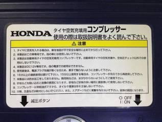 Автомобильный Компрессор Honda Новый Японский. Отличный подарок .
