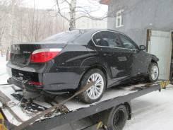 BMW. 60