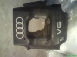 Защита двигателя пластиковая. Audi