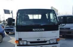 Nissan Atlas. 23, TD27
