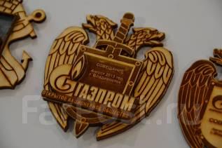 Сувениры с вашим логотипом! Гравировка! Дизайн Производство!