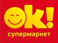 Фасовщик. ИП Мухтасипов А.В. Улица Некрасовская 29