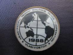 """Значок """"Азиатская компания Диалог"""" 1988г"""