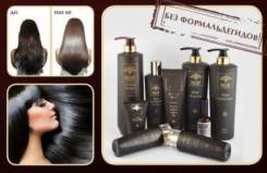 Кератин восстановление волос. от 1200р