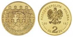 Польша, 2 злотых, 2013 50лет Общесту Защиты Умственно Неполноценных