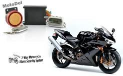 Сигнализация для мотоцикла, скутера с обратной связью Shark SM2