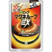 Усиленное магнитное ожерелье (Япония) - для улучшения кровообращения