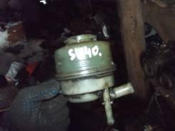 Бачок гидроусилителя руля. Toyota Vista, SV40