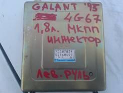 Блок управления двс. Mitsubishi Galant