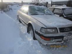 Audi V8, 1990