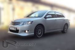 Обвес кузова аэродинамический. Toyota Allion, NZT260, ZRT260, ZRT265. Под заказ