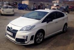 Обвес кузова аэродинамический. Toyota Prius, ZVW30, ZVW30L. Под заказ