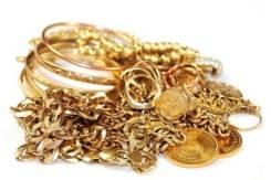Скупка золотых изделий ! Бриллианты, Зубы, Часы, Монеты, Цепи, Янтарь