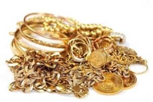 Очень Дорого Скупка золотых изделий ! Бриллианты, Зубы, Часы, Монеты, Цепи