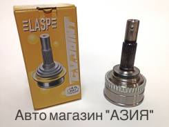 Шрус подвески. Mazda Capella, GF8P, GFEP, GW8W Двигатели: FPDE, FSZE