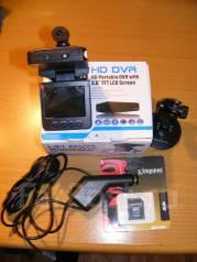autoPulse HD DVR