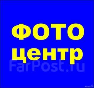 Дизайнер. ИП Санникова МА. Ост.молодежная