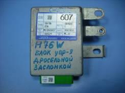 Блок управления дроссельной заслонкой. Mitsubishi Pajero iO, H66W, H76W, H61W, H71W Mitsubishi Pajero, H76W