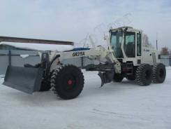 Грейдер 20 тонн уборка снега