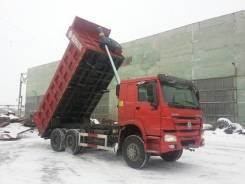 Самосвал ХОВО вывоз снега