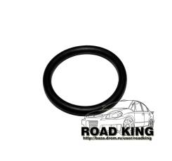 Уплотнительное кольцо (Внутренний диаметр: 32 мм) (Резиновое)