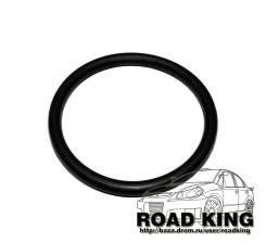 Уплотнительное кольцо (Внутренний диаметр: 34 мм) (Резиновое)