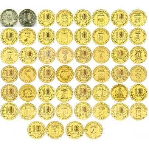 Гвс монеты денга 1736