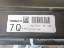 Коробка для блока efi. Infiniti FX45, S50 Двигатели: VK45DE, VK45