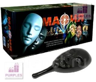"""Настольная игра """"Мафия, подарочный набор с масками"""""""