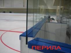 Хоккейные коробки. Под заказ