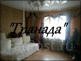 2-комнатная, улица Стрельникова 10. Эгершельд, агентство, 51 кв.м. Комната