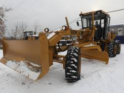 Грейдер дз 13 тонн уборка снега
