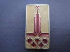 Значок Эмблема Олимпиады-80 в Москве