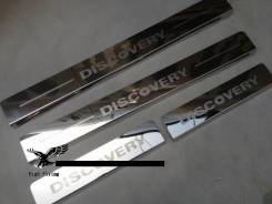 Накладка на порог. Land Rover Discovery, L319 Двигатели: 306DT, LRV6, 30DDTX, AJ41, AJ126, AJD, 276DT, 508PN. Под заказ
