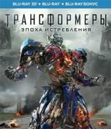 Трансформеры: Эпоха истребления (3D Blu-Ray)
