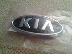 Эмблема. Kia Rio