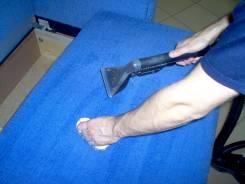 Срочная химчистка мебели-выведение сложных пятен. удаление грибка.