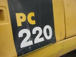 Komatsu PC220