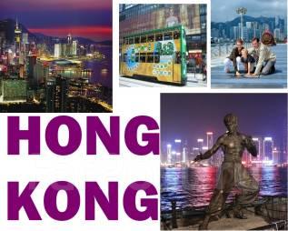 Гонконг. Гонконг. Экскурсионный тур. Экскурсионные и индивидуальные туры в Гонконг !
