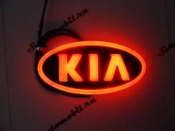 Эмблема. Kia: K5, Sorento, Forte, Soul, Optima, Cerato