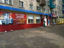 Подвальные и цокольные помещения. Комсомольское шоссе 79, р-н центральный, 330кв.м.
