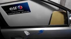 Молдинг стекла. Ford Focus, CB8 Двигатели: PNDA, XQDA, XTDA, UFDB, IQDB