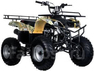 Irbis ATV200U. исправен, есть птс, без пробега. Под заказ